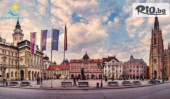 4-дневна екскурзия до Будапеща и Нови Сад с възможност за посещение на Виена! 2 нощувки със закуски + автобусен транспорт и екскурзовод, от Еко Тур Къмпани