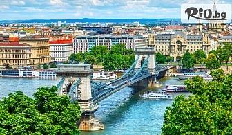 6-дневна екскурзия до Будапеща, Прага и Виена! 5 нощувки със закуски + транспорт и възможност за посещение на Дрезден, от Bulgarian Holidays