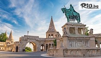 4-дневна екскурзия до Будапеща с възможност за посещение на Сентендре, Вишеград и Естергом! 2 нощувки със закуски + транспорт и екскурзовод, от Рико Тур