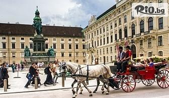 4-дневна екскурзия до Будапеща и Виена за Мартенски и Майски празници! 2 нощувки със закуски и автобусен транспорт, от Bulgarian Holidays