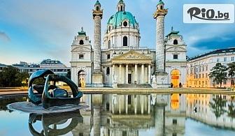 4-дневна екскурзия до Будапеща и Виена! 2 нощувки със закуски + посещение на аутлет шопинг градчето Пандорф и автобусен транспорт, от Bulgarian Holidays