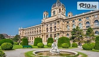 5-дневна екскурзия до Будапеща и Виена! 2 нощувки със закуски + автобусен транспорт и водач, от Комфорт Травел