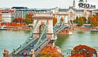 4-дневна екскурзия до Будапеща и Виена през Септември и Октомври! 2 нощувки със закуски + транспорт и водач, от Bulgarian Holidays