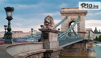 5-дневна екскурзия до Будапеща и Виена през Декември! 3 нощувки със закуски + автобусен транспорт, от Bulgarian Holidays
