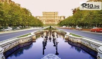 2-дневна екскурзия до Букурещ, Румъния с посещение на Тропическия рай на Балканите - Терме Букурещ! Нощувка със закуска + панорамна обиколка и транспорт, от Рико Тур