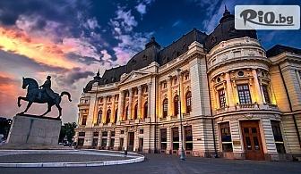 3-дневна екскурзия до Букурещ, Синая и Замъка на Граф Дракула! 2 нощувки със закуски, автобусен транспорт и екскурзовод, от Комфорт Травел