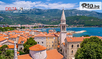 5-дневна екскурзия до Черна гора и Дубровник! 3 нощувки със закуски и вечери в хотел 3* в Будва + автобусен транспорт, от Делта Турс