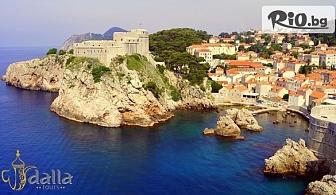 5-дневна екскурзия до Черна гора и Дубровник! 3 нощувки със закуски и вечери, посещение на Будва, автобусен транспорт и екскурзовод, от Далла Турс