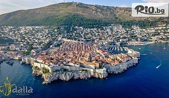 5-дневна екскурзия до Черна гора и Дубровник! 3 нощувки със закуски и вечери в хотел Obala 3* + посещение на Будва, автобусен транспорт и екскурзовод, от Далла Турс