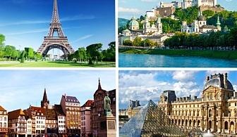 9-дневна екскурзия из Европа: Любляна, Милано, Женева, Париж, Страстбург, Нови Сад! Транспорт + 8 нощувки със закуски и богата туристическа програма от Еко Тур Къмпани