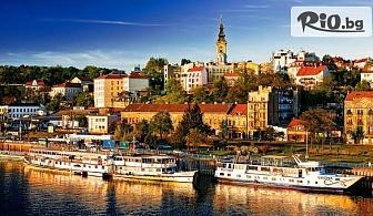 3-дневна екскурзия за Гергьовден в Белград! 2 нощувки със закуски в хотел BALAŠEVIĆ 3* + автобусен транспорт, екскурзовод, от Комфорт Травел