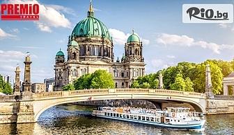 8-дневна екскурзия до Германия - величие и очарование! 7 нощувки със закуски + самолетен транспорт, летищни такси и водач, от Премио Травел
