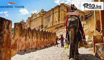 8-дневна екскурзия до Индия - златния триъгълник Делхи Жайпур и Агра! 6 нощувки със закуски и вечери в хотел 5* + чартърен полет, екскурзовод, езда на слонове и др., от Марбро Турс