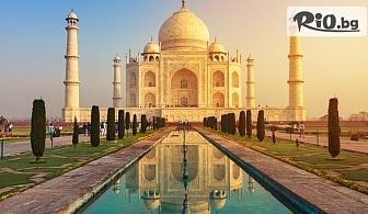 7-дневна екскурзия до Индия - Златния триъгълник и Мандава! 5 нощувки със закуски и вечери  + самолетен билет, летищни и входни такси, от Дрийм Холидейс