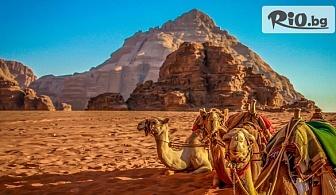 5-дневна екскурзия до Йордания - Акаба - Петра! 4 нощувки със закуски и вечери + двупосочен самолетен билет, трансфер, екскурзии, входни такси и екскузовод, от Дрийм Холидейс