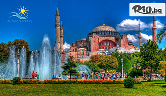 4-дневна екскурзия до Истанбул за Деня на Детето с възможност за посещение на WATERGARDEN! 2 нощувки със закуски, автобусен транспорт и водач, от Еко Тур Къмпани