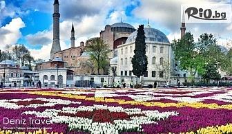 4-дневна екскурзия до Истанбул за Фестиавала на Лалето! 3 нощувки със закуски, транспорт и посещение на Одрин, от Дениз Травел