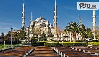 4-дневна екскурзия до Истанбул за Гергьовден! 3 нощувки със закуски, автобусен транспорт, водач и посещение на Одрин, от Дениз Травел