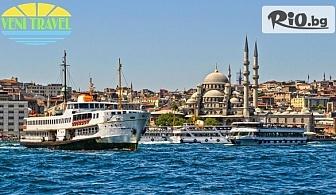 4-дневна екскурзия до Истанбул! 2 нощувки със закуски в хотел 3* + автобусен транспорт и екскурзовод, от Вени Травел