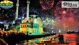 5-дневна екскурзия до Истанбул за Нова Година! 3 нощувки със закуски в Darkmen Hotel 5* + транспорт и екскурзовод, от Вени Травел