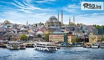 4-дневна екскурзия до Истанбул и Одрин! 2 нощувки със закуски в хотел Ватан Азур 4* или подобен + автобусен транспорт и екскурзовод, от Комфорт Травел