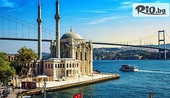4-дневна екскурзия до Истанбул и Одрин! 2 нощувки със закуски и транспорт + възможност за посещение на МОЛ Емаар и Watergarden İstanbul, от Комфорт Травел