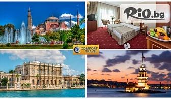 4-дневна екскурзия до Истанбул с включени 2 нощувки със закуски в хотел Ватан Азур 4*, транспорт и екскурзовод само за 95лв, от Комфорт Травел