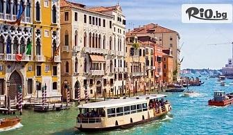 9-дневна екскурзия до Италия, Лигурска Ривиера, Френска Ривиера и Испания! 7 нощувки със закуски + автобусен транспорт и екскурзовод, от Холидей БГ Тур