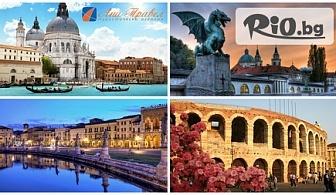 5-дневна екскурзия до Италия и Словения! Посети Венеция, Верона, Падуа и Любляна с включени 2 нощувки със закуски и транспорт - за 199лв, от ТА Ана Травел.