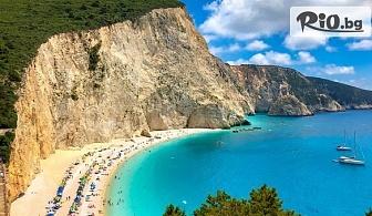 5-дневна екскурзия до изумрудения о-в Лефкада! 3 нощувки със закуски + транспорт, екскурзовод и посещение на плажа Агиос Йоаннис с вятърните мелници, от Еко Тур Къпмани