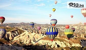 5-дневна екскурзия до Кападокия и Истанбул за Фестивалa на лалето! 4 нощувки със закуски и вечери, транспорт, екскурзовод, от Еко тур Къмпани