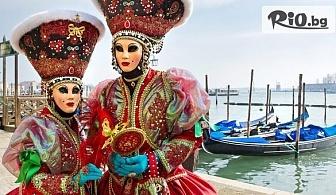 5-дневна екскурзия за Карнавала във Венеция! 2 нощувки със закуски + автобусен транспорт и възможност за посещение на Верона и Падуа, от Онлайн Травъл