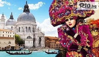 """5-дневна екскурзия за Карнавала във Венеция """"Полетът на ангела""""! 2 нощувки и закуски в хотел 3* + автобусен транспорт и възможност за посещение на Верона и Падуа, от Онлайн Травъл"""