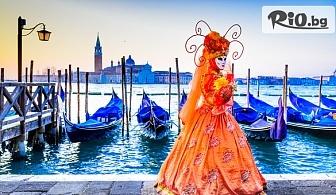 5-дневна екскурзия за Карнавала във Венеция и с посещение на Верона за празника на влюбените! 2 нощувки със закуски + транспорт и водач, от Рико Тур