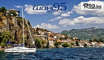 3-дневна екскурзия за 3-ти Март до Скопие, Охрид, Струга! 2 нощувки и автобусен транспорт, от Шанс 95 Травел
