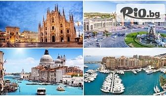 9-дневна екскурзия до Милано, Ница, Монако, Барселона и Венеция със самолет и автобус! 6 нощувки със закуски, екскурзовод и транспорт, от ВИП Турс