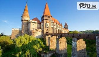 3-дневна екскурзия до непознатата Румъния - Сибиу, Алба Юлия и Сигишоара! 2 нощувки със закуски в хотел 2/3*, автобусен транспорт и екскурзовод, от Abv Travels