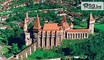 3-дневна екскурзия до непознатата Румъния - Сибиу, Алба Юлия и Сигишоара! 2 нощувки със закуски в хотел 3*, автобусен транспорт и екскурзовод, от Abv Travels
