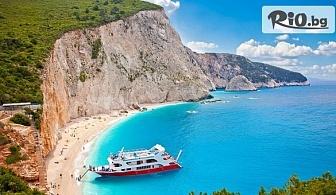 4-дневна екскурзия до остров Лефкада! 3 нощувки със закуски и вечери в хотел Lefkas***+, плюс автобусен транспорт, от Bulgaria Travel