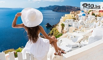 6-дневна екскурзия до остров Санторини! 4 нощувки със закуски + транспорт, посещение на Атина и водач, от Еко Тур Къмпани