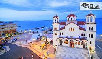 4-дневна екскурзия до Паралия Катерини с посещение на Солун, Метеора и езерото Керкини! 3 нощувки със закуски, транспорт и водач, от Еко Тур Къмпани