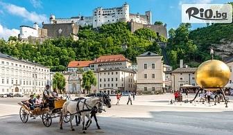 """8-дневна екскурзия """"Перлите на Австрия"""" - Бад Ишъл, Халщат, Сент Гилген! 6 нощувки със закуски + транспорт, водач и посещение на Мюнхен и Виена, от Bulgarian Holidays"""