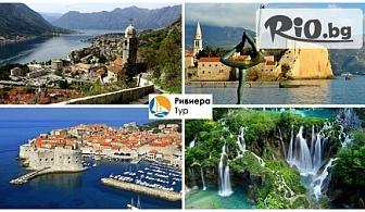 6-дневна екскурзия до Плитвичките езера, Дубровник, Будва, Сплит, Котор! 3 нощувки със закуски и вечери + автобусен транспорт, от Ривиера Тур