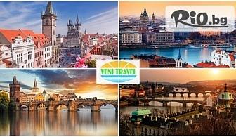 6-дневна екскурзия до Прага, Братислава и Бърно, с опция Карлови вари и Пилзен! 4 нощувки със закуски + транспорт на цена от 377лв, от ТА Вени Травел