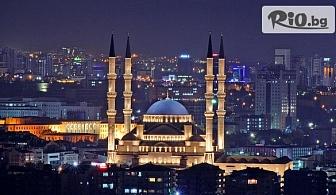 8-дневна екскурзия през Септември до Истанбул, Анкара, Кападокия, Коня и Бурса! 7 нощувки със закуски и 5 вечери + автобусен транспорт и екскурзовод, от Шанс 95 Травел