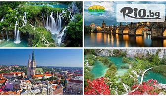 4-дневна екскурзия през Септември до Загреб с посещение на Плитвичките езера с включени 2 нощувки със закуски + автобусен транспорт, от Вени Травел