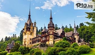 3-дневна екскурзия до Румъния - Синая, Букурещ, Замъка Бран и Брашов. 2 нощувки със закуски в хотел 2/3*, автобусен транспорт и екскурзовод, от Аbv Travels