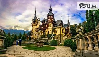 3-дневна екскурзия до Румъния - Синая и Букурещ! 2 нощувки със закуски в хотел 3* + автобусен транспорт, екскурзовод и възможност за посещение на Бран и Брашов, от Abv Travels