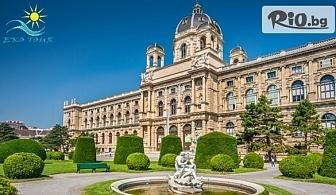 6-дневна екскурзия за септемврийските празници до Будапеща, Виена, Прага и възможност за Дрезден. 5 нощувки със закуски + транспорт и водач, от Еко Тур Къмпани