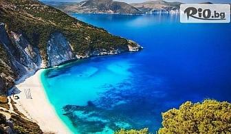 5-дневна екскурзия за Септемврийските празници до остров Лефкада + круиз до Скорпиос, Итака и Кефалония. 3 нощувки със закуски и вечери в Ionian Blue Resort Spa 5*, от Океан Травел